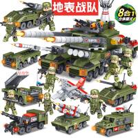 儿童7益智拼装玩具8坦克模型10岁男孩子雷霆战火线乐兼容高积木6