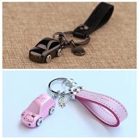 米勒斯 小汽车男女钥匙扣创意情侣钥匙链挂件钥匙圈带LED灯手电筒 +黑色礼盒装