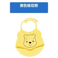宝宝吃饭围兜 婴儿围嘴饭兜防水超软硅胶儿童食饭兜小孩嘴口水巾