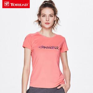 探路者T恤女 户外18春夏新款女式弹力吸湿排汗短袖T恤KAJG82372