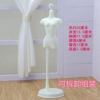 ?芭比洋娃娃模特衣架手工DIY设计模型30厘米洋娃娃站立支架? C款白色 (可拆卸组装) 六分娃娃通用模特衣架