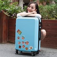 旅行箱拉杆箱万向轮24登机箱包20行李箱男女26密码箱 天蓝色 送十