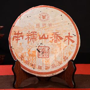 【7片一起拍】2004年杨聘号 百年老字号  南糯山古树生茶 357克/片