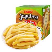 卡乐比Calbee薯条三兄弟咸味薯条90g*3盒日本进口