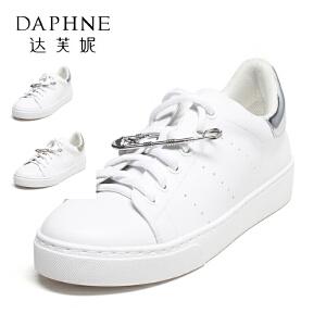 Daphne/达芙妮 圆头小白鞋潮流单鞋休闲鞋