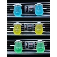 车载香水固体香膏汽车空调出风口香水持久淡香车用车内空气清新剂