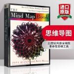思维导图 英文原版书 The Mind Map Book 东尼博赞系列 思维训练书籍 快速阅读学习记忆法 全英文版正版