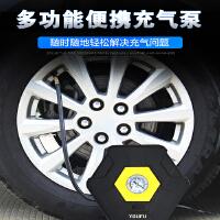 车载便携式充气泵 家用多功能汽车电动车轮胎车用充气泵
