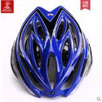 户外透气自行车安全帽骑行帽带灯头骑行头盔一体成型男女山地车装备