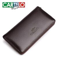 CARTELO/H卡帝乐鳄鱼 男士真皮手包男软皮长款单拉链钱包多功能休闲手拿包