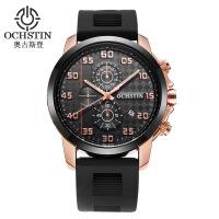 2018新品 品牌商务多功能男士手表 男士六针机橡胶带防水手表