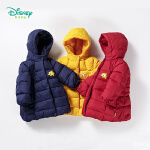 迪士尼Disney童装冬季新品儿童外套带帽防风保暖夹棉上衣男女宝宝小丑鱼外出棉袄184S1067