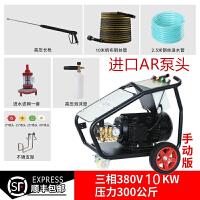 上海黑猫洗车高压水泵大功率清洗机220v高压商用洗车水抢枪泵洗车