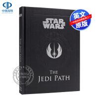 现货英文原版 绝地之路星球大战系列 精装手册 Jedi Path: A Manual for Students of t