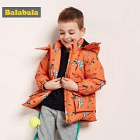 【3折价:119.4】巴拉巴拉儿童棉衣童装男童秋冬新款宝宝防风加厚保暖棉袄外套