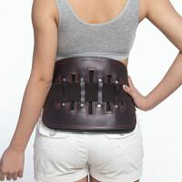 护腰保暖冬季钢板护腰带暖腰带中老年自发热腰间盘椎疼男女腰托部