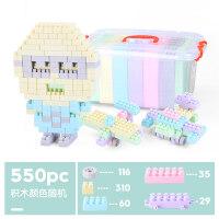 儿童积木塑料玩具3-6岁男孩女孩宝宝小孩拼装拼插7-8-10岁1-2
