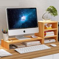 电脑显示器办公台式桌面增高架子底座支架桌上键盘收纳垫高置物架o7p