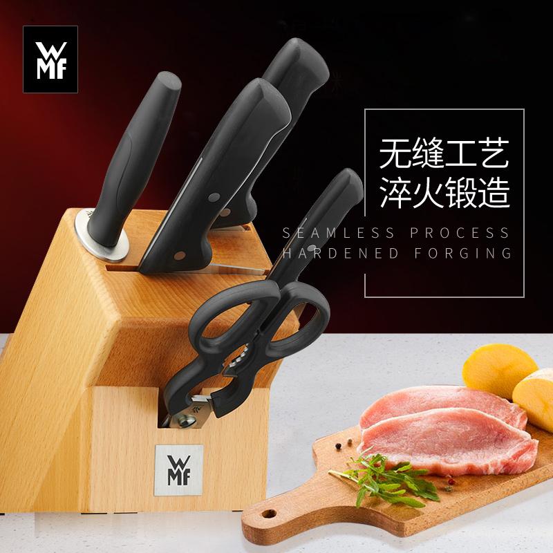 德国WMF福腾宝刀具厨房德国工艺不锈钢家用水果刀厨具6件套装组合 持久锋利 多功能