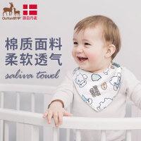 欧孕婴儿宝宝印花纯棉口水巾新生儿童三角巾幼儿小围嘴【5条装】