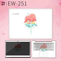 联想ThinkPad笔记本E480电脑E485贴纸外壳E580贴膜S2配件X1隐士
