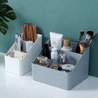 桌面收纳盒 简约桌面塑料收纳盒多格化妆品整理盒家用学生首饰储物盒分格盒