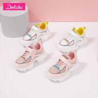 【2件2折券后预估价:64】笛莎女童运动鞋2020春季新款时尚洋气鞋子女孩休闲透气运动鞋