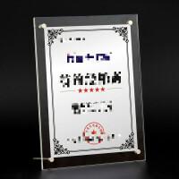 亚克力相框摆台a4证书框6 7 8 10 照片框商标注册a3水晶a5