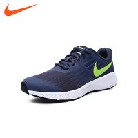 耐克nike童鞋18新款儿童运动鞋男童跑步鞋时尚舒适中大童户外休闲鞋 (11-15岁可选) 907254 404