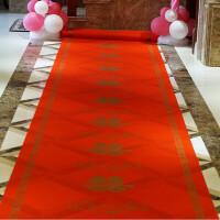 结婚庆用品婚房装饰布置卧室客厅楼梯镜面婚礼无纺布一次性红地毯