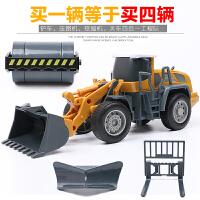 宝宝儿童玩具车工程车套装推土机挖掘机铲车叉车仿真汽车模型男孩 四合一工程车礼盒装