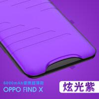 优品vivoX23背夹充电宝oppor17背夹电池X23手机充壳式oppofind x便捷无线充电宝 find X(紫