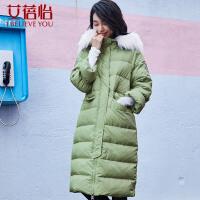 艾蓓怡羽绒服女中长款2017新款冬装韩版加厚潮白鸭绒可拆卸外套