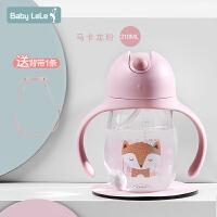 吸管水杯可爱便携带盖水杯随手杯儿童耐摔tritan杯210mla228