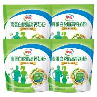 伊利高蛋白脱脂奶粉400g*4袋新老包装随机发货