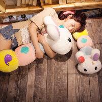 毛毛虫变身兔子大抱枕靠垫可爱毛绒儿童床头靠垫靠枕睡觉枕头公主100CM