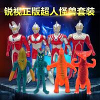 锐视正版咸蛋超人 奥特曼人偶模型大赛罗泰罗儿童玩具怪兽套装act