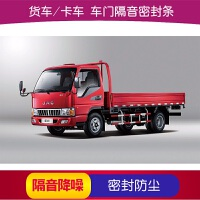 大型货车车门密封条车厢防尘隔音货车通用型车门加装防水加大加高
