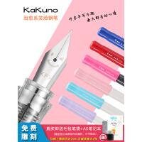 日本PILOT百乐KaKuno笑脸小学生成人书写练字用墨囊示范钢笔刻字