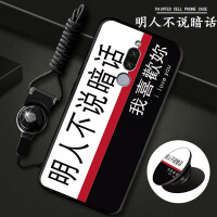 中国移动A4S手机壳硅胶软壳CMCC A4S手机套保护套全包防摔彩绘卡通时尚可爱送挂绳支架抖音同款
