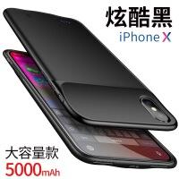 苹果x背夹电池移动电源iphonex充电手机壳充电宝便携式超薄专用10