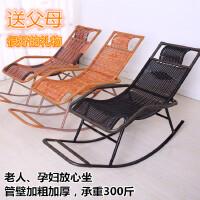 铁艺摇摇椅子逍遥椅老人午睡懒人躺椅客厅休闲靠背椅藤椅编制