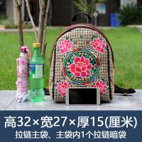 双肩包女2017新款韩版百搭帆布休闲复古民族风个性双面刺绣背包