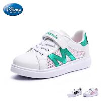 迪士尼Disney童鞋18春夏儿童运动男童鞋休闲板鞋魔术贴女童小白鞋单网 (5-10岁可选) DS2244