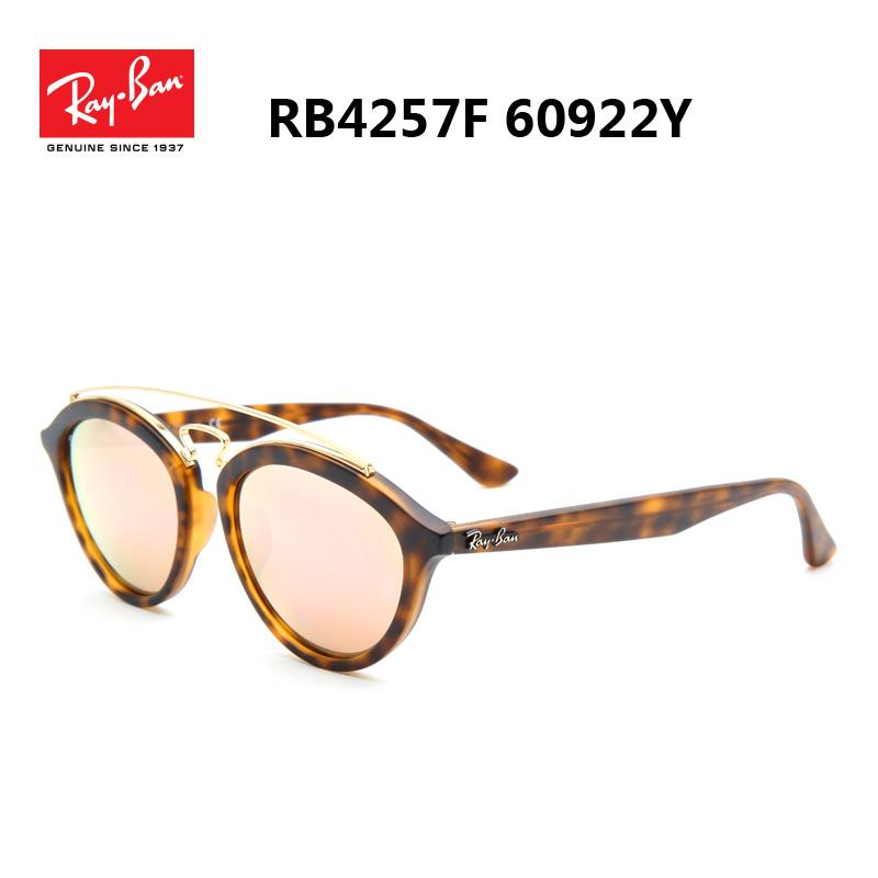 rayban雷朋太阳镜正品 个性时尚经典款男女士墨镜复古潮RB4257-F配镜免费加工,度数请下单备注或联系客服