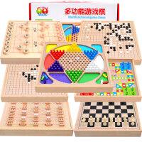 小学生玩具围棋 儿童跳棋五子棋飞行棋中国象棋早教游戏棋