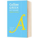 柯林斯希腊语词典 英文原版 Collins Greek Essential Dictionary 希腊语英语双语字典