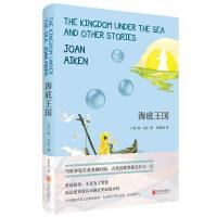 雨滴�� 海底王��套�b���5-12�q重述故事�J�R藏在故事里的永恒英��故事大王��艾肯�典重�F �和�文�W 978755962