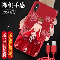 iPhoneX手机壳 苹果x保护套 苹果iphone x 手机壳套 保护壳套 个性挂绳全包防摔卡通浮雕彩绘男女款软套