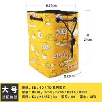 思洋相机包可爱卡通收纳袋数码微单相机布袋单反相机内胆包保护套
